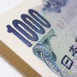 アドセンスで1日1,000円超えた!